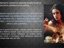Маргарита по дорозі на бал громить квартиру критика Латунського, через статі ...