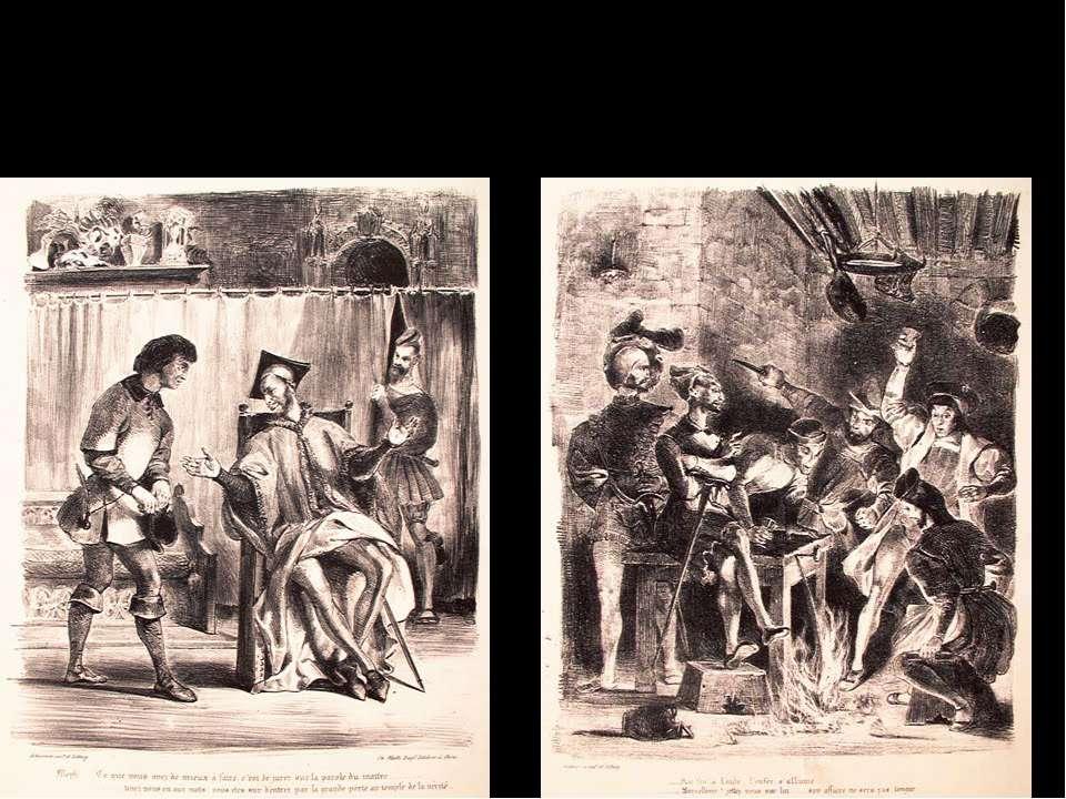 """Картини Ежен Делакруа. Іллюстраціі до поеми """"Фауст"""""""