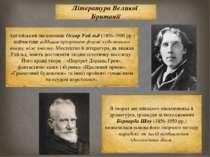 Література Великої Британії Англійський письменник Оскар Уайльд (1856-1900 рр...