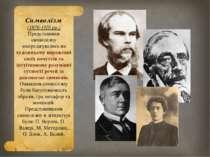 Символізм (1870-1910 рр.) Представники символізму зосереджувались на художньо...
