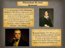 Література Великої Британії У центрі поетичних творів Джорджа Байрона (1788-1...