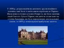 У 1858 р., розраховуючи на допомогу друзів покійного чоловіка, пані Золя зі с...