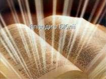 Епізоди з Біблії