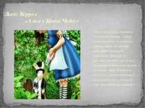 Льюїс Керрол «Аліса в Країні Чудес» «Хоч Аліса й була дівчинкою безперечно че...