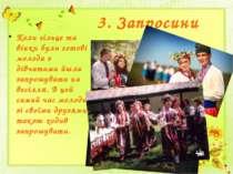 3. Запросини Коли гільце та вінки були готові молода з дівчатами йшла запрошу...