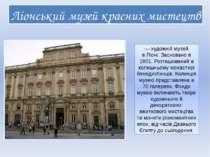 Ліонський музей красних мистецтв — художній музей вЛіоні. Засновано в 1801. ...