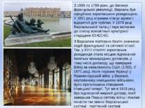 З 1666 по 1789 роки, до Великої французької революції, Версаль був офіційною ...