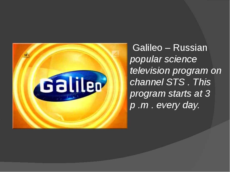 Galileo – Russian popular science television program on channel STS . This pr...
