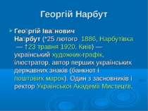 Георгій Нарбут Гео ргій Іва нович На рбут(*25лютого1886,Нарбутівка—†23...