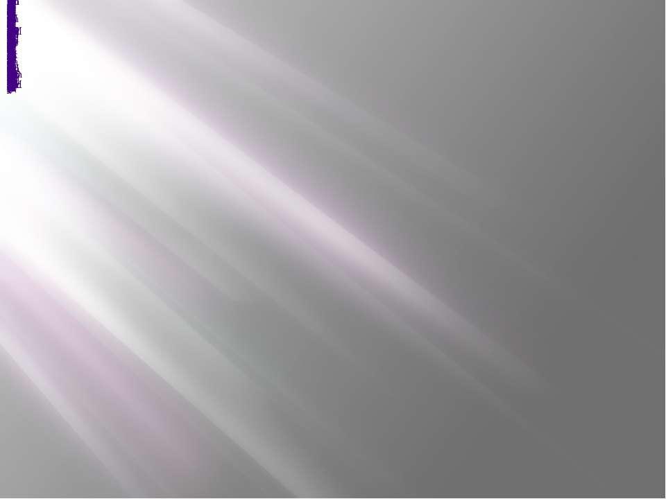 Иван Дорн– Бигуди (Slider & Magnit Remix) Иван Дорн– Стыцамен (Dj Ivan Frost)...