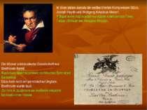 Die Wiener aristokratische Gesellschaft war Beethoven fremd. Віденське аристо...
