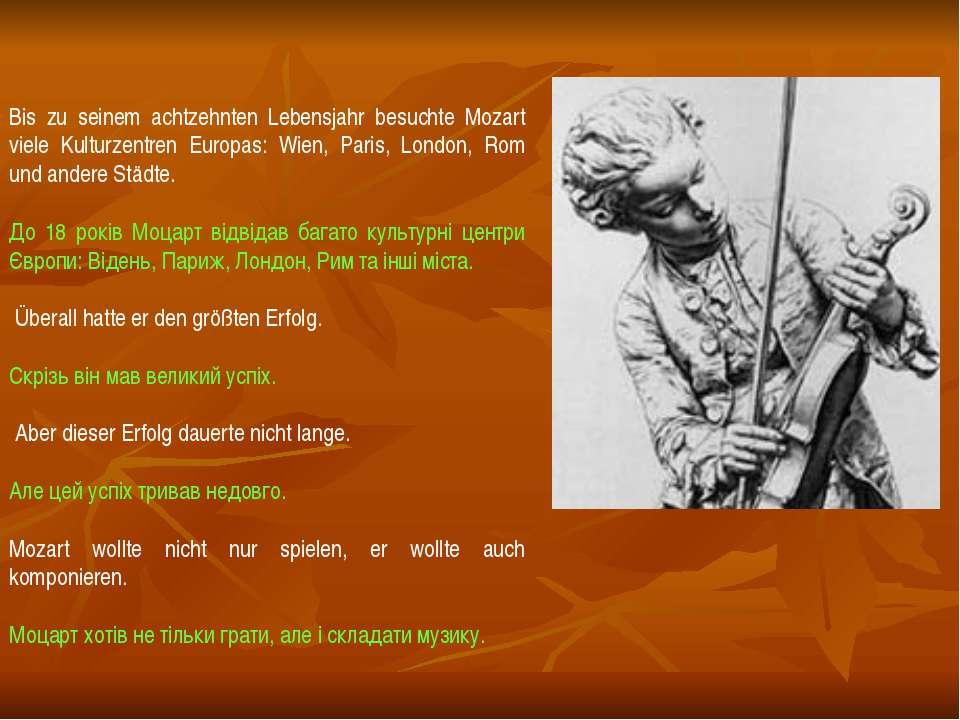 Bis zu seinem achtzehnten Lebensjahr besuchte Mozart viele Kulturzentren Euro...