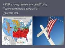 У США є представники всіх релігій світу, Проте переважають християни (протест...