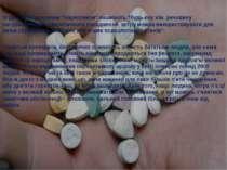"""Згідно з визначенням """"наркотиком"""" вважають """"будь-яку хім. речовину натурально..."""