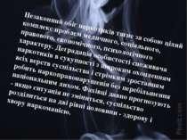 Незаконний обіг наркотиків тягне за собою цілий комплекс проблем медичного, с...