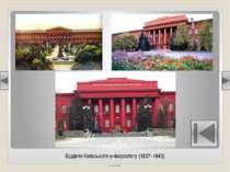 Володимирський собор у Києві. 1862–1896. © Жаріков В.В. 2011