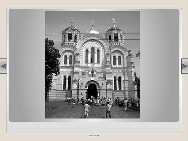 Будівля Національної опери України. 1901. © Жаріков В.В. 2011