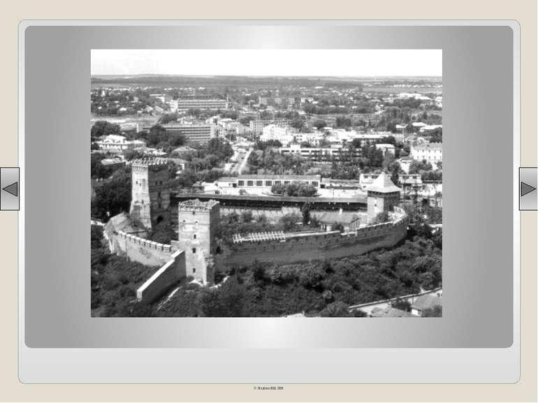 Верхній замок у Луцьку. 2 пол. 14 ст. © Жаріков В.В. 2011