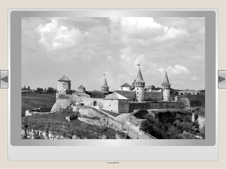 Кам'янець-Подільська фортеця © Жаріков В.В. 2011