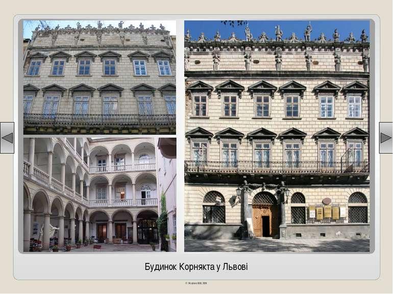 Меджибізький замок © Жаріков В.В. 2011