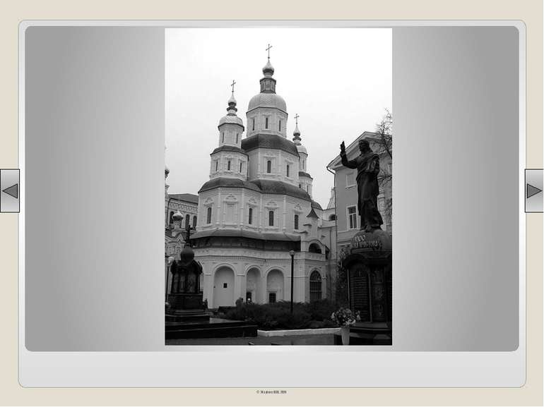 Ікона «Вознесіння». З іконостасу церкви Воздвиження Чесного Христа монастиря ...