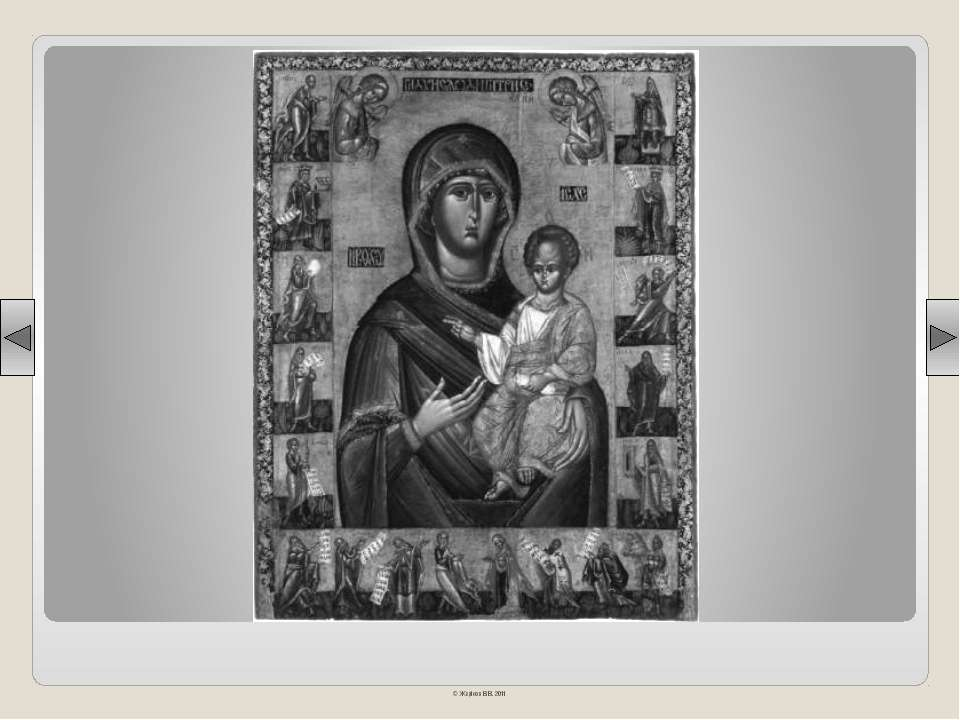 Ікона Богородиці з пророками з церкви у Підгородцях © Жаріков В.В. 2011