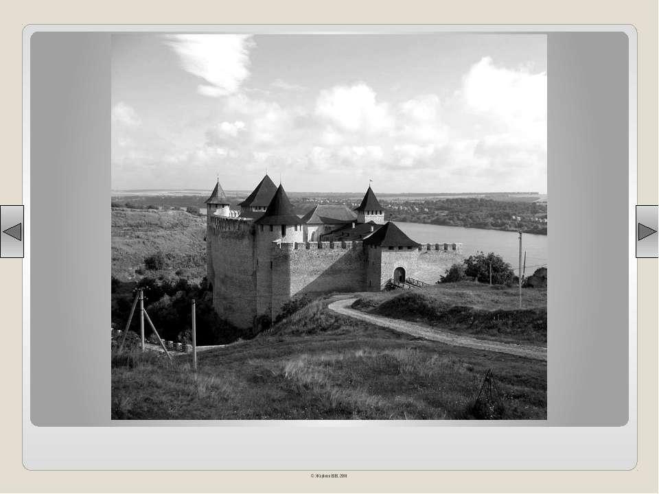 Хотинська фортеця © Жаріков В.В. 2011