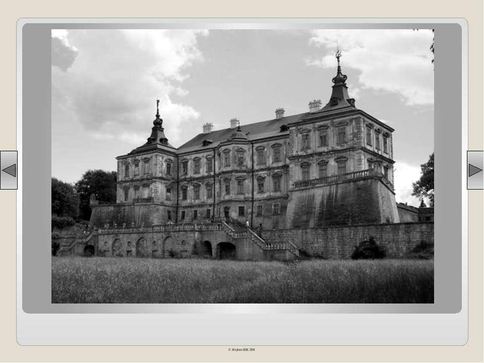 Троїцький Межиріцький монастир-фортеця поблизу Острога © Жаріков В.В. 2011