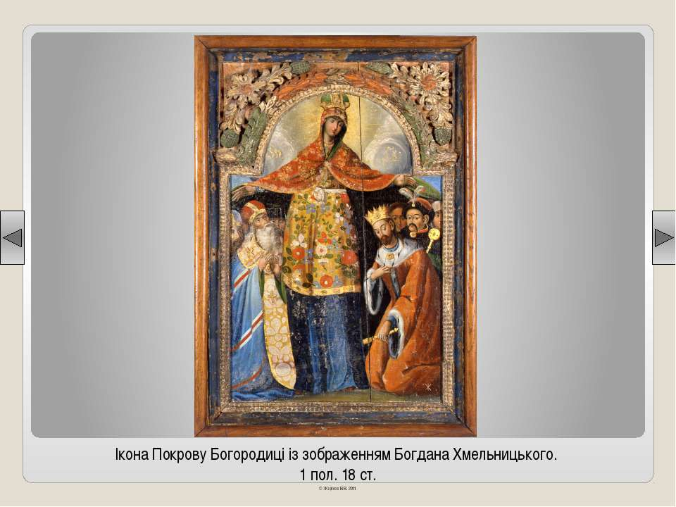 Троїцький собор Троїцько-Іллінського монастиря в Чернігові. 1679–1695. © Жарі...