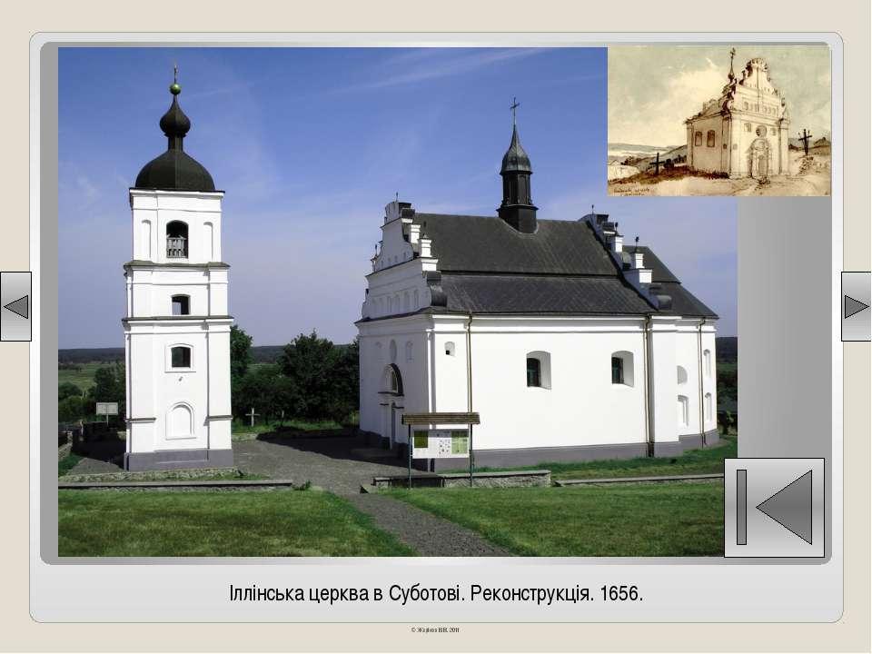 Покровський собор у Харкові. 1689. © Жаріков В.В. 2011