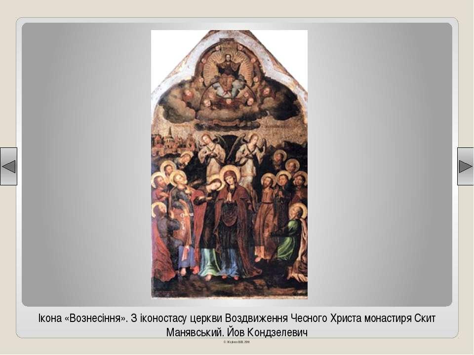Троїцька соборна церква в Новомосковську. 1773–1779. © Жаріков В.В. 2011