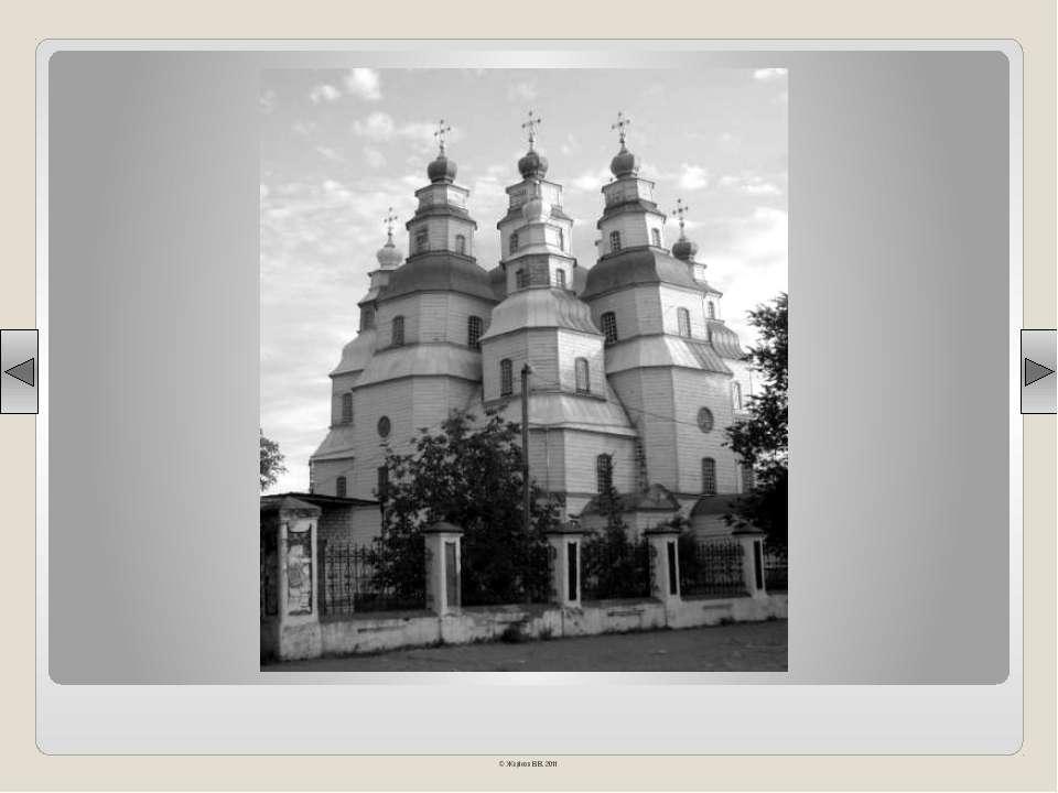 Собор Святого Юра у Львові. 1744–1762. © Жаріков В.В. 2011