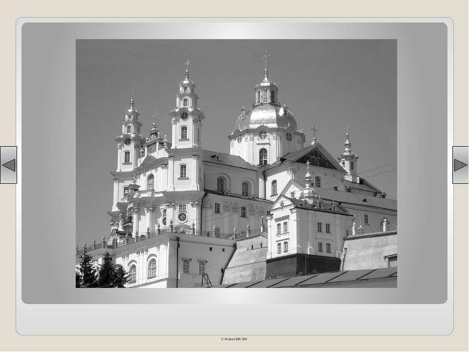 Андріївська церква в Києві. 1754. © Жаріков В.В. 2011