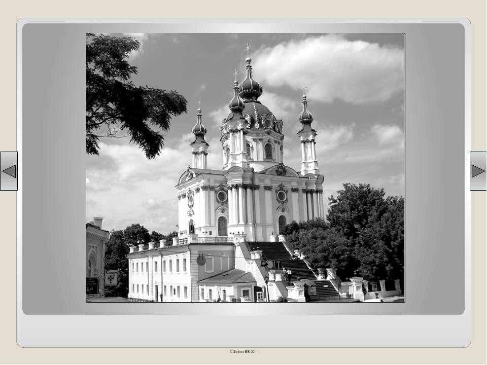 Будівля Київського університету (1837–1843) © Жаріков В.В. 2011