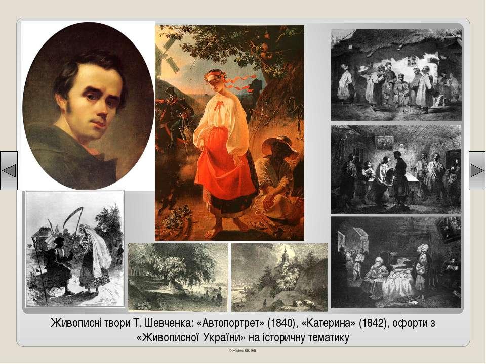Будівлі театру в Одесі. 1883–1887. © Жаріков В.В. 2011