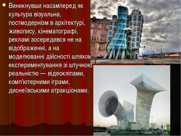 Виникнувши насамперед як культура візуальна, постмодернізм в архітектурі, жив...