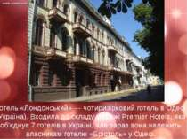 Готель «Лондонський»— чотиризірковий готель в Одесі (Україна). Входила до ск...