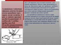 З естетичних і гігієнічних міркувань штучне дихання можна проводити через мар...