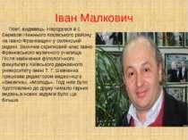Іван Малкович Поет, видавець. Народився в с. Березові Нижнього Косівського ра...