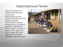 Екваторіальна Гвінея Уряд зазнав критики за неправильне управління доходами в...