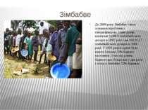 Зімбабве До 2009 року Зімбабве також зазнавало проблеми з гіперінфляцією. Оди...