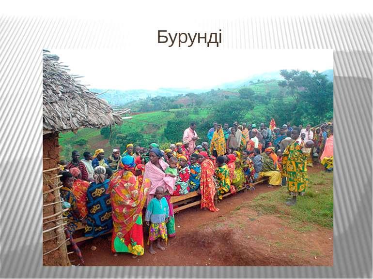 Бурунді