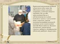 Харківський національний медичний університет надає умови для здійснення осві...