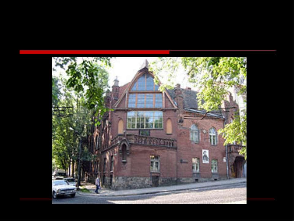 З 1913 жив уЛьвові, куди переїхав за допомогою митрополитаА.Шептицького. Но...