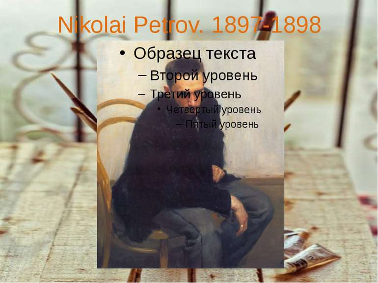Nikolai Petrov. 1897-1898