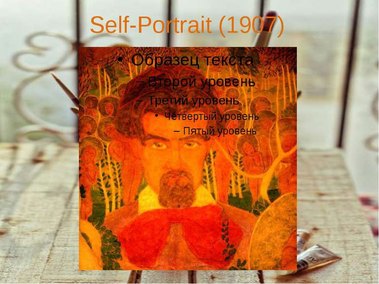 Self-Portrait (1907)