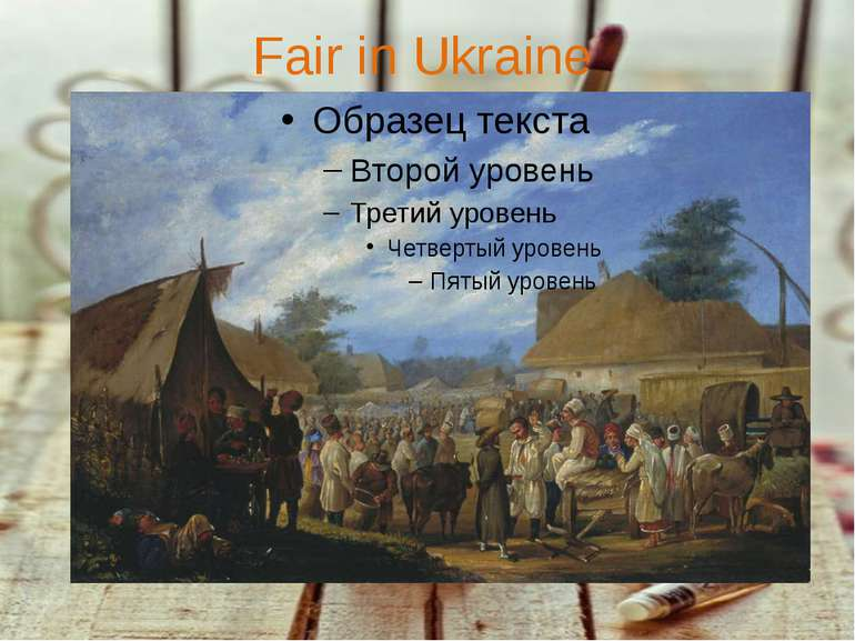 Fair in Ukraine