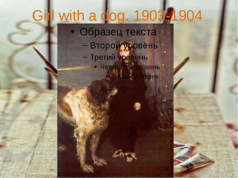 Girl with a dog. 1903-1904