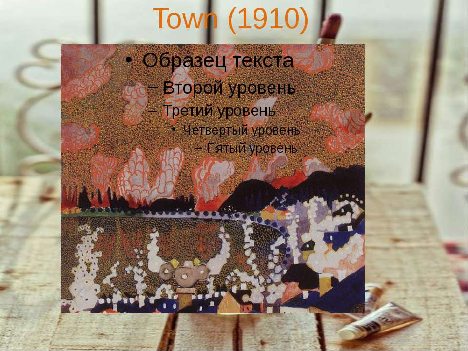 Town (1910)
