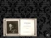 Перші літературні твори О. Кобилянської, написані німецькою мовою ще без чітк...